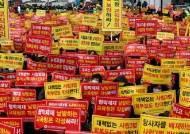 """""""박용진3법 통과되면 폐원밖에""""…한유총 광화문광장 집결"""