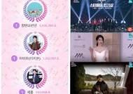 """케이스타그룹 """"2018 AAA-페이스티켓 입장 통해 바른 공연 문화 확산"""""""