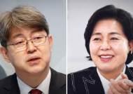 '8월 인사' 공직자 재산공개…강신욱 통계청장 3억·경북 부지사 97억원