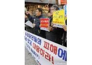 """소상공인연합회 """"KT 집단소송 등 법적대응"""" 경고"""