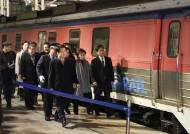 남북, 오늘부터 18일간 北철도 공동조사…도라산역서 환송식