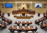 높아지는 탈원전 정책 폐기 목소리…경북도<!HS>의회<!HE>, 결의안 채택