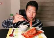 [김치로드] 매운김치 먹방 조회수 500만…유튜버 '홍사운드'