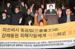 """日여당, 韓대법원 배상판결에 """"세계의 상식에 반하는 것…불쾌"""" 주장"""