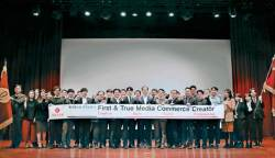 [<!HS>혁신<!HE> 경영] TV채널 넘어 미디어 커머스 선도 선언