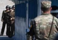 남북 DMZ GP 공동 파괴 뒤···북한군 1명 첫 귀순