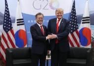 """靑 """"트럼프도 연내 남북정상회담 열릴수 있다고 인식"""" [일문일답]"""