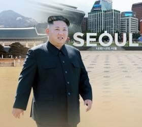 "<!HS>통일<!HE>부 ""김정은 연내 답방 가능…관련 <!HS>준비<!HE> 차분히 할 것"""