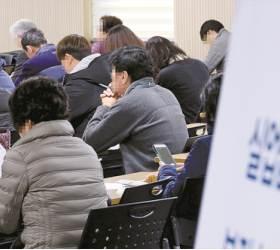 청년 이어 중장년 실업률 쇼크 … <!HS>외환<!HE>위기 후 첫 미국 추월