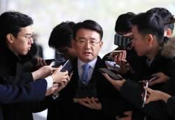 "'<!HS>세월호<!HE> 유족 사찰' 전 기무사령관 영장기각…""증거인멸 염려없어"""