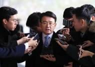 """'세월호 유족 사찰' 전 기무사령관 영장기각…""""증거인멸 염려없어"""""""