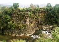 지질자원 보고 한탄강 '유네스코 세계지질공원' 인증 절차 닻 올라