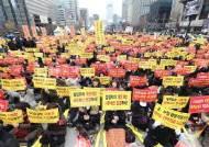 [미리보는 오늘] '운명의 날' 맞이한 사립유치원 사태