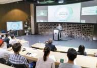 [평생교육의 힘, 사이버대학교] 온라인 역량 활용해 융합형 인재 양성