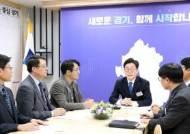 """경기도 """"2020년 경기도시공사 착공 아파트부터 후분양제 적용"""""""
