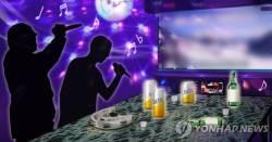 <!HS>러시아<!HE> 등 미성년 외국인들 고용한 군산 유흥업소 업주 덜미
