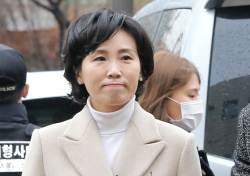 """<!HS>김혜경<!HE> 피의자 신분 검찰 출석 """"힘들고 억울하지만···"""""""