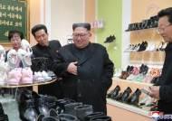 김정은, 남한 보수 시위 때 최고존엄 훼손 큰 부담