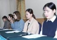 """'팀킴에 갑질 논란' 김경두 가족, """"컬링에서 물러나겠다"""""""