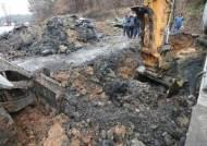 주민 80명중 20명이 암···전북 장점마을의 수상한 악취