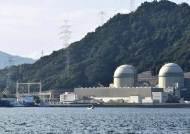 일본, 한국 꺾고 수주한 터키 원전 건설 포기 수순···왜