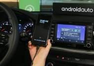 '스마트폰이 내 차에 들어왔다'…애플·구글 카 커넥티비티 전쟁