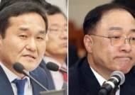 """홍남기, '캐비닛 문건' 작성 인정···한국당 """"의리없어"""""""