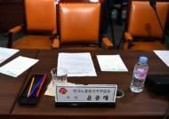 '광주형 일자리' 제동…세계 첫 노사민정 일자리 불발되나