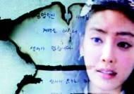 검찰, '장자연 의혹' 방용훈 코리아나호텔 사장 비공개 조사