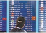 """[강갑생의 바퀴와 날개] 신규 항공사 면허 5곳 도전장 … """"더 필요""""vs""""이미 포화"""""""