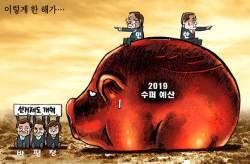 [<!HS>박용석<!HE> <!HS>만평<!HE>] 12월 5일