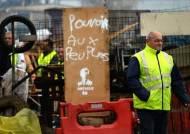 """노란 조끼 시위 """"국민은 참새 아냐""""...마크롱 정부 제안 거절"""