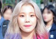 MOMOLAND JOOE Press Charges: False Rumors of Bullying During School Years?