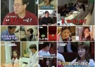 """""""향수병=삶의 일부"""" '아내의 맛' 서민정♥안상훈, 특별한 디너타임"""