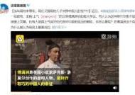 '마블 최초' 동양인 히어로 아버지가 서양에서 악당?…中매체 비판
