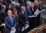 메르켈 총리, 찰스 왕세자…지구촌 VIP 대거출동 부시 장례식