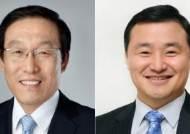 삼성전자, '반도체 최대 실적' 김기남 대표이사 부회장 승진