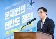 """천해성 통일부 차관 """"김정은 답방, 연내 가능"""""""