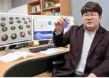 광운대 연구팀, 배터리 필요 없는 초소형 웨어러블 자외선 센서 개발