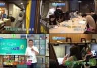 토즈 스터디센터, 맞춤형 공간과 수학전문학원 케이튜터와 독점 제휴 콘텐츠로 '각광'