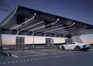 이마트 주차장, 공유경제 허브로… 전기차 충전소 확충