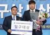 """'일구대상' 류현진 """"메이저리그 20승이 목표"""""""