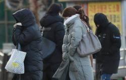 한반도 덮친 영하 25도 찬공기…대설의 날, 전국 꽁꽁 얼다