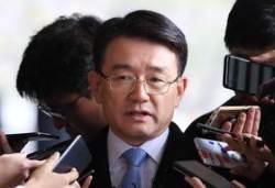 [속보] <!HS>세월호<!HE> 유족 불법사찰 의혹…이재수 전 기무사령관 투신