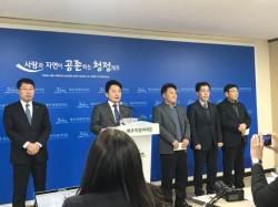 """한국인 진료 막힌 영리병원 """"극도 유감, 법적 대응할 것"""""""