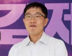 """이언주 """"김제동과 제작진들, 북한가서 살아라"""""""