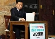소문난 대식가 71세 손학규 단식…당내서도 이견