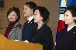 '저출산 정책' 패러다임 바꾼다면서…'위원장' 대통령은 또 불참