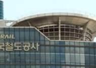 강릉선 KTX 탈선 사고 관련, 수도권 전철 임시열차 운행