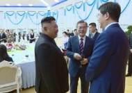 """""""김정은 13일 서울 답방 유력"""" 보도에 靑 """"통보받은 바 없다"""""""